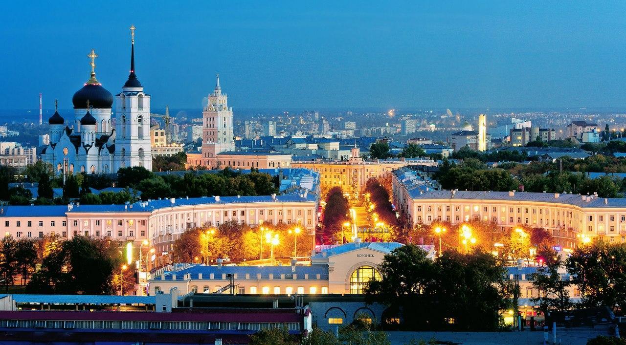 Займы в Воронеже