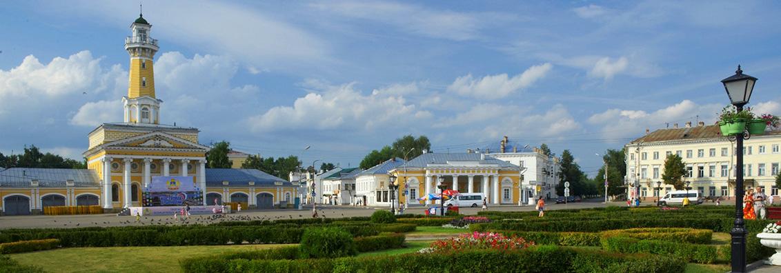 Займы в Костроме