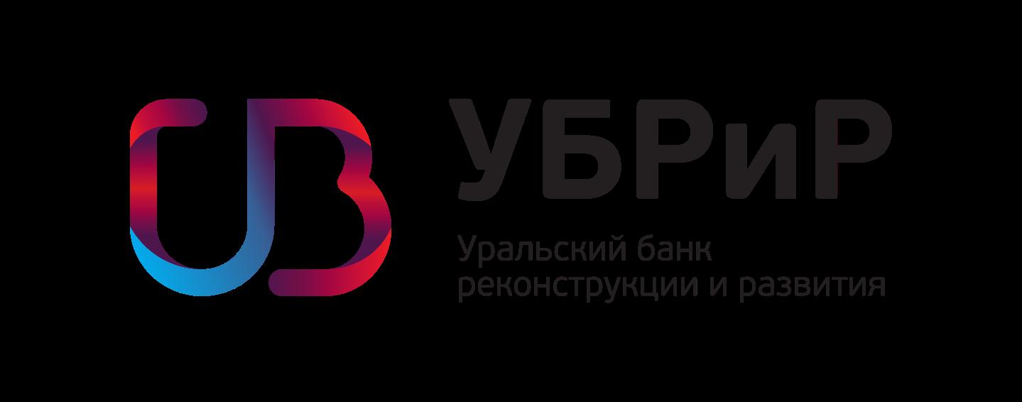 УБРиР «Рефинансирование»