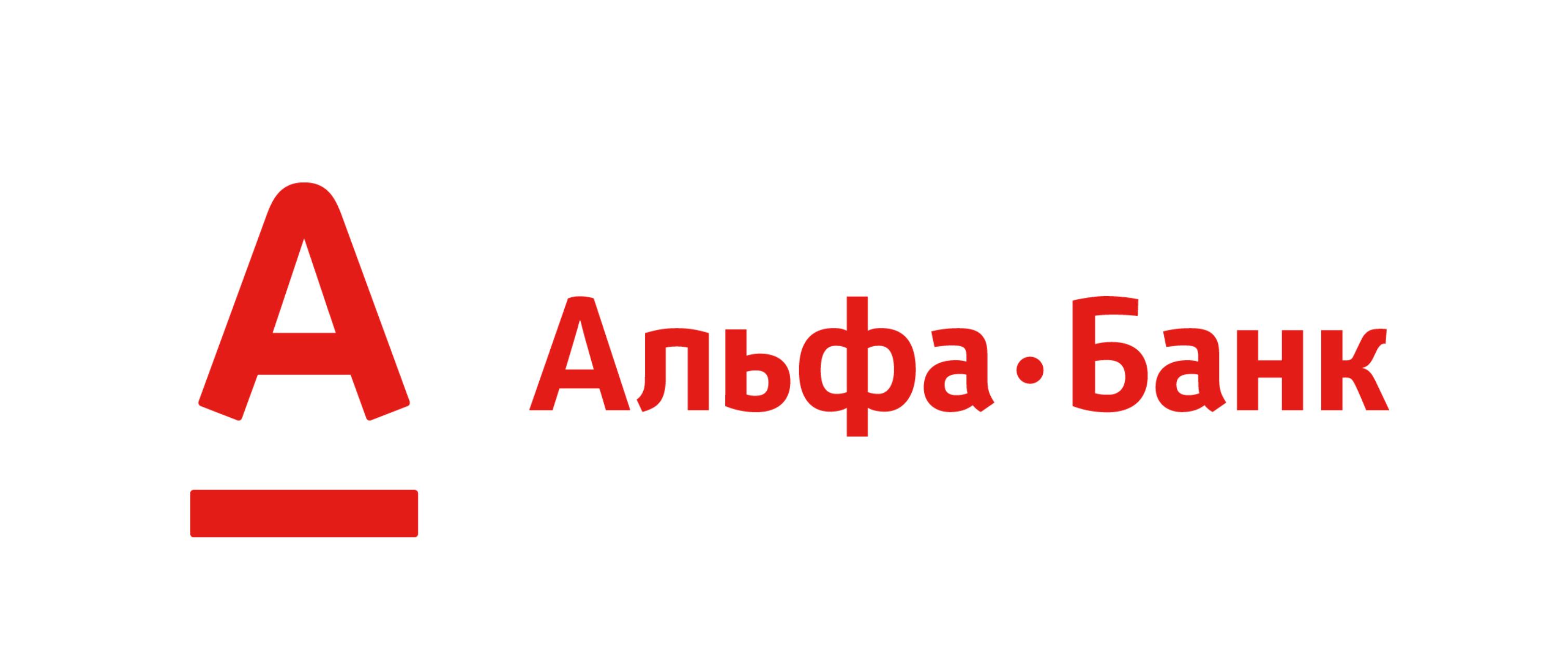Альфа банк «Перекресток»